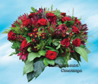 Траурные корзины из живых цветов