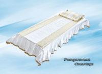 Комплекты в гроб (подушка + покрывало)