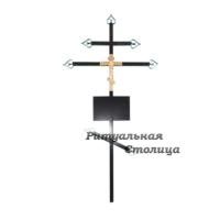 """Крест металлический """"Православный"""""""