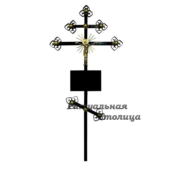 """Крест металлический """"Золотой"""""""